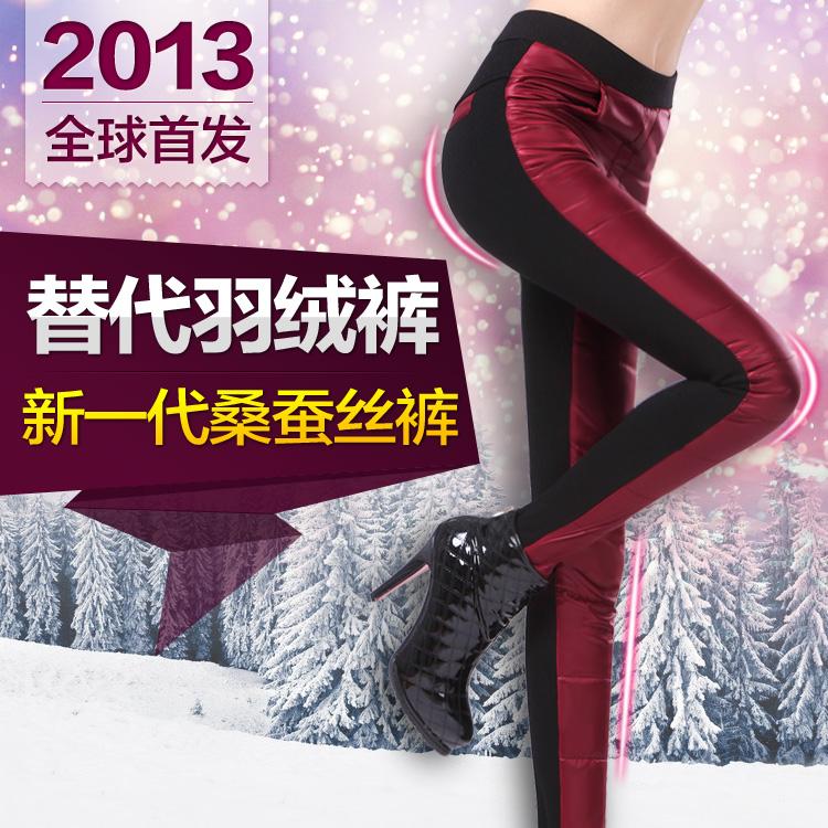 Женские утепленные штаны   2013