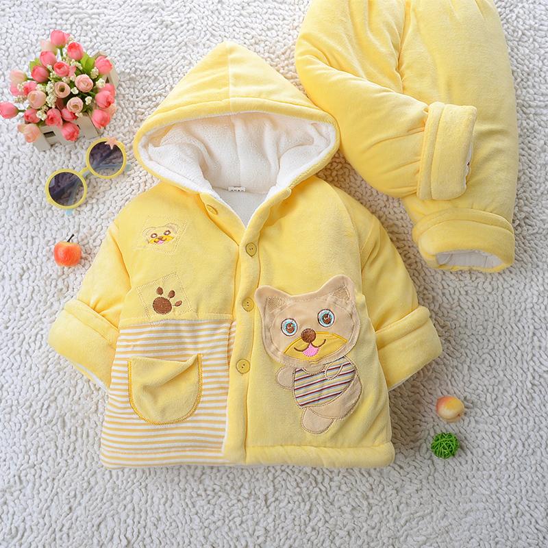 Цвет: Желтый котенка
