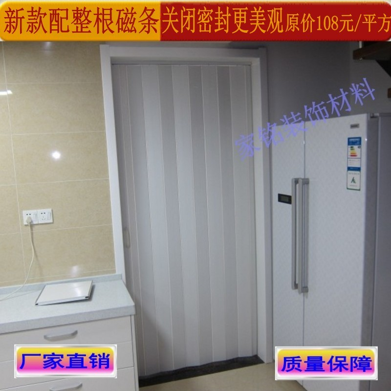 Pvc Folding Doors Interior Doors Kitchen Door Balcony Partition
