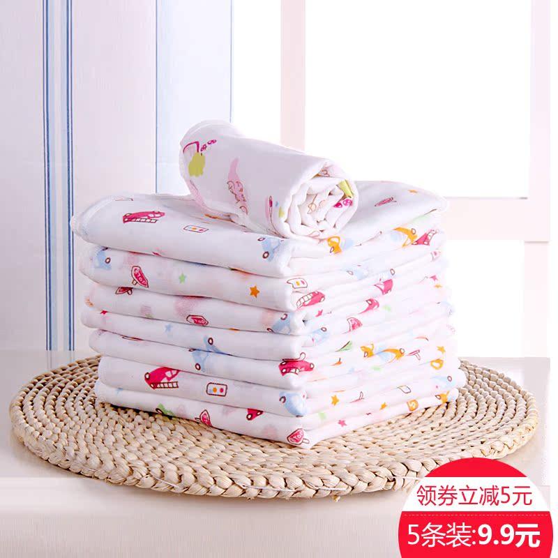婴儿口水巾宝宝纱布纯棉口水巾新生儿毛巾洗脸小方巾喂奶手帕手绢