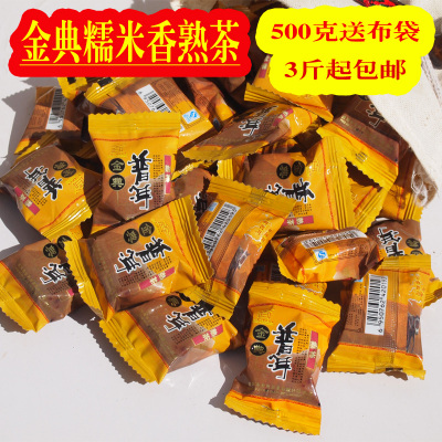Yunnan pu-erh tea ripe tea superfine, 19 500 g glutinous rice sweet fruit mini-packaged tea bag