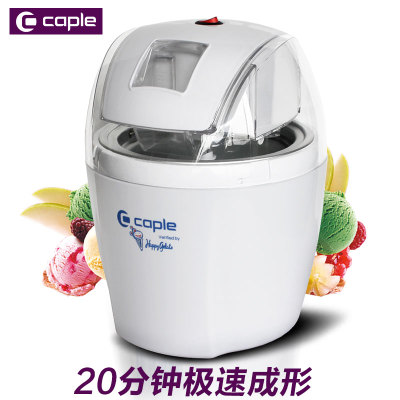 Caple / off automatically Pu ICE1510 fruit ice cream machine ice cream machine home authentic