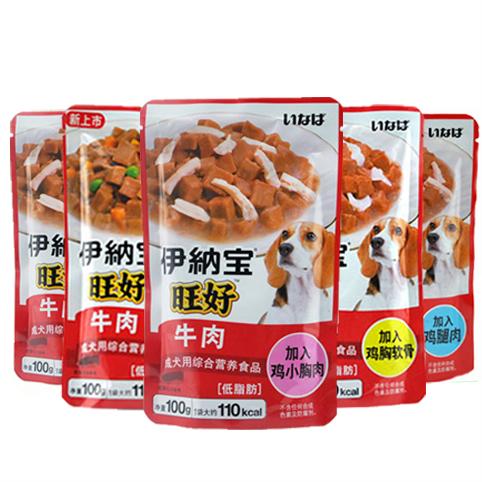 狗零食 伊纳宝旺好 新鲜妙包5种口味湿粮包100g*10包 25省包邮