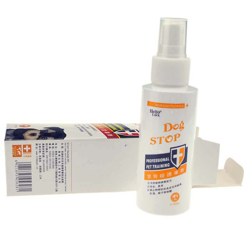 Duogehali beibei pet spray prevents the restricted area, dog bite, banned dog bites cat spray 100ml
