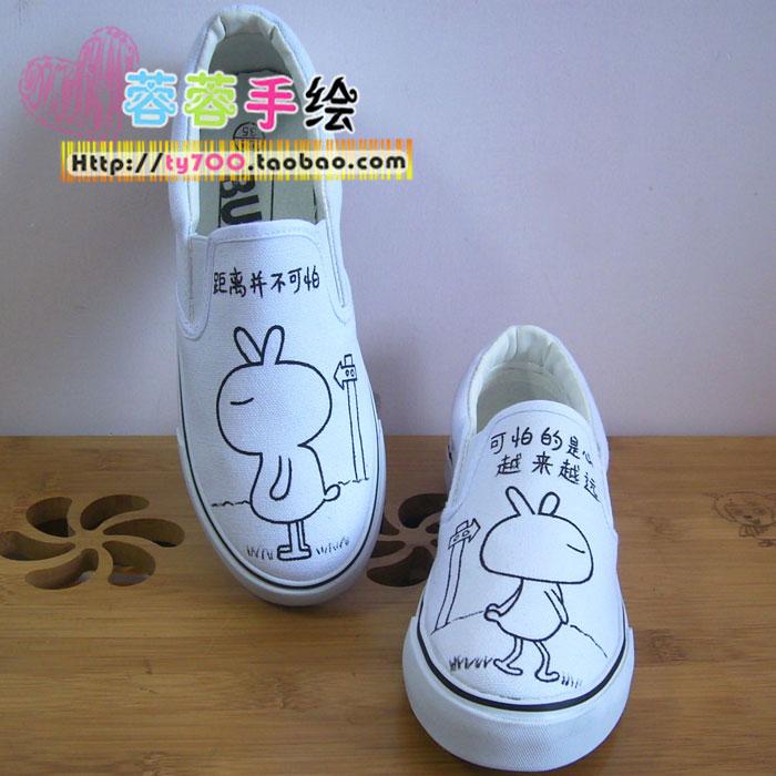旗舰店鞋_安东尼篮球鞋官方旗舰店正品网上专卖店_pin