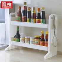 浴室置物架调味料架浴室置物架收纳架桌面整理架储物架塑料组装