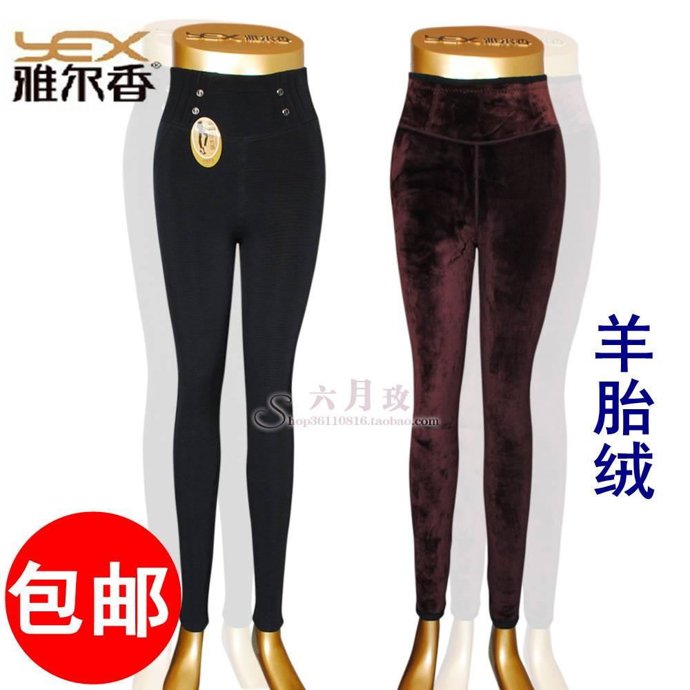 靴裤和打底裤的区别_包邮 雅尔香13853黑色网纱三层加厚保暖打底裤高腰女时尚靴裤
