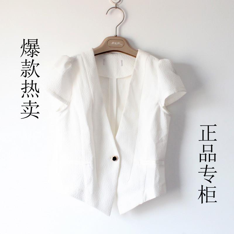 Короткая куртка Qiushuiyiren 132107020 2013 Повседневный Облегающий покрой Тонкая модель Короткий рукав Костюмный воротник Классический рукав 2013 года Однотонный цвет Короткая (40 см<длина одежды≤50 см)
