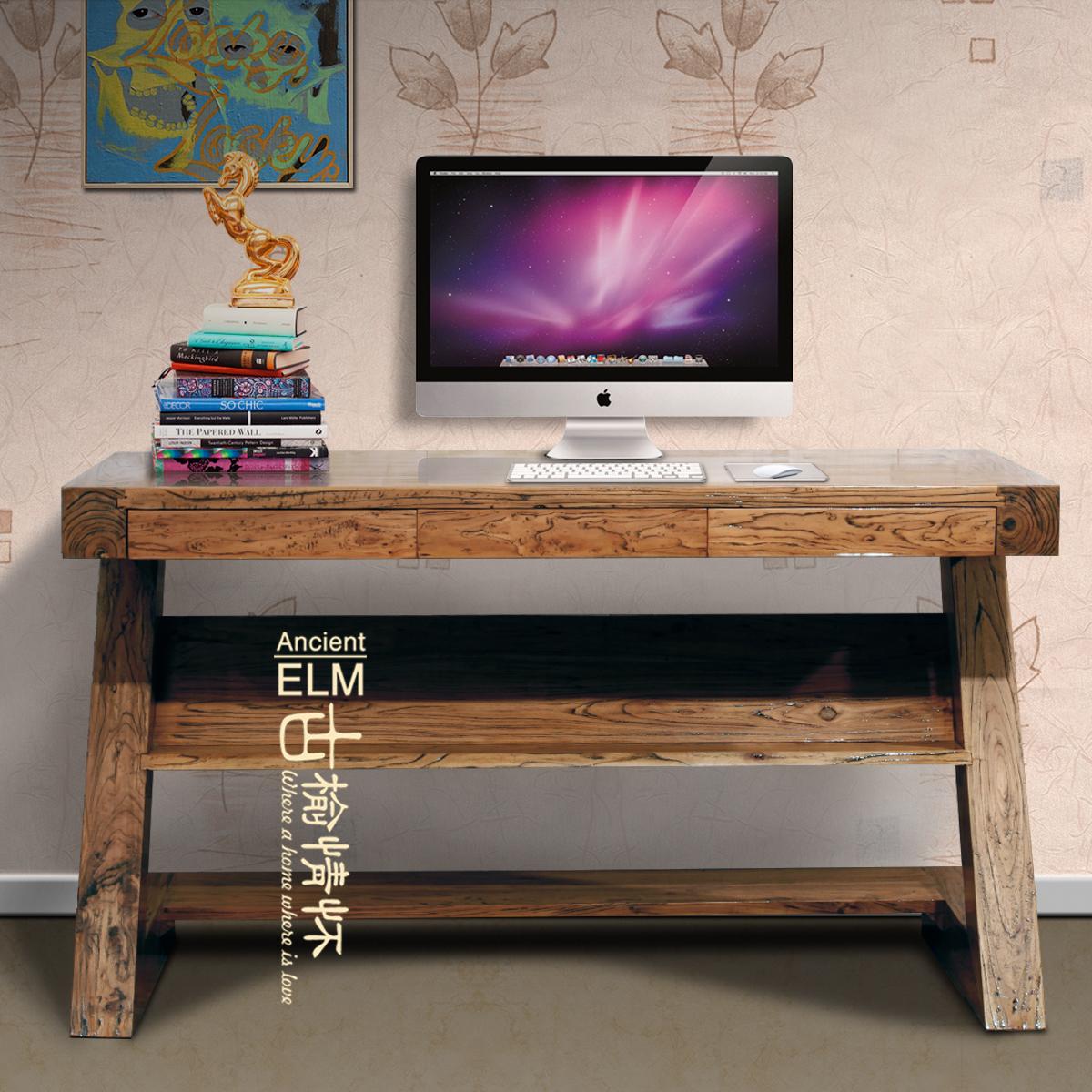 古榆情怀纯实木榆木家用带抽屉简易台式电脑桌 置地用写字桌书桌