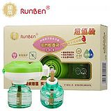 Runben 2 boxes Run the nanometers repellent stickers insect paste plant oils (new) summer special baby mosquito
