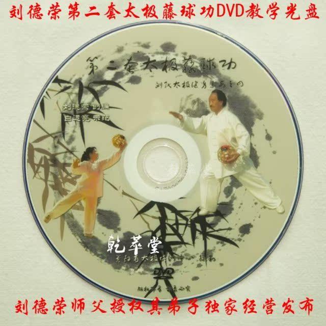 Тай-Чи Аксессуары Dry extraction Hall  DVD