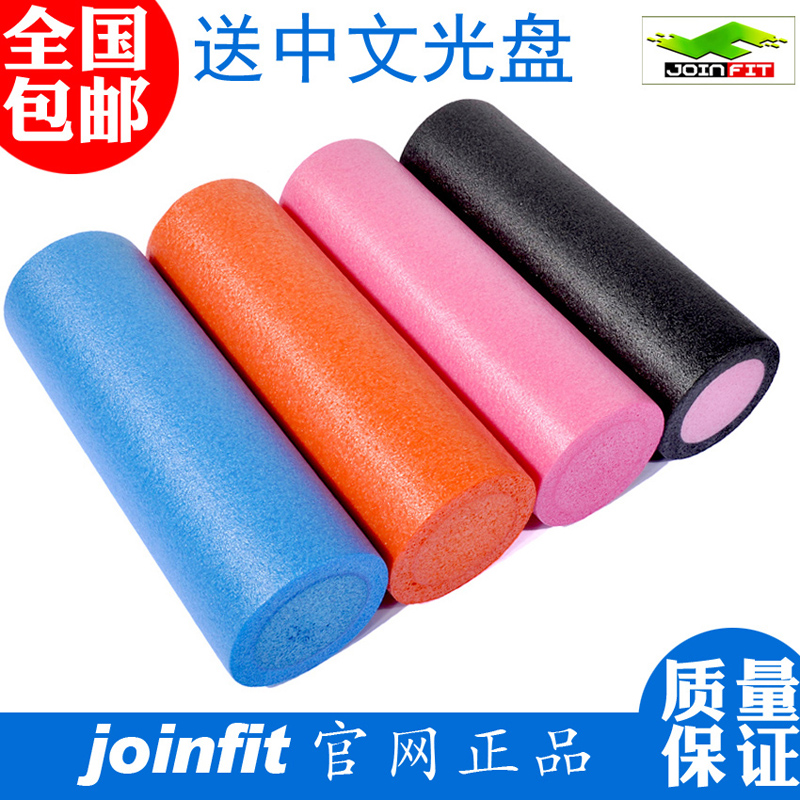 JOINFIT column Halter bubble shaft Yoga Pilates post network exclusively for national post