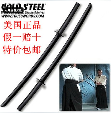 Туристический нож Coldsteel Cold Steel BOKKEN Coldsteel / cold steel
