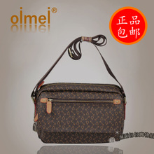 In the spring of 2014 new female bag aslant handbags Oimei female bag is han edition tide brand bag bag mail F2065GS