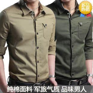Рубашка мужская JEEP 307 Весна Квадратный воротник Длинные рукава ( рукава > 57см )