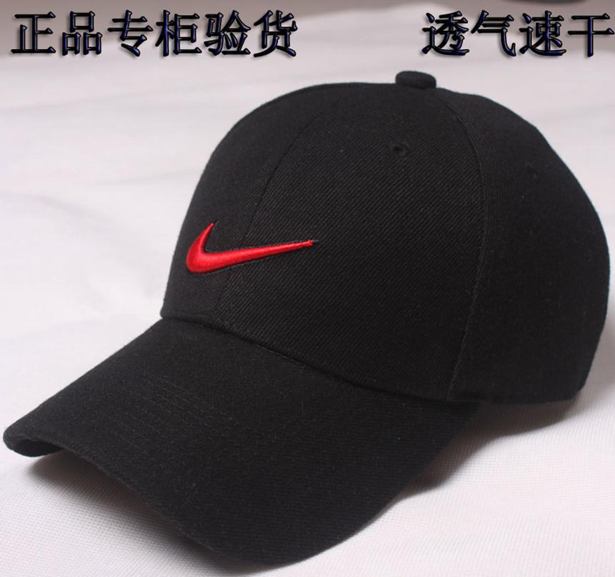 Головной убор Nike Hat