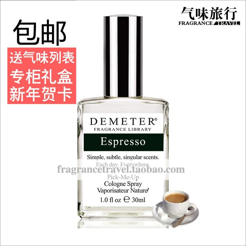 Духи OTHER  Demeter Espresso Green Tea 30ml