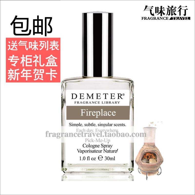 Духи OTHER  Demeter Fireplace 30ml