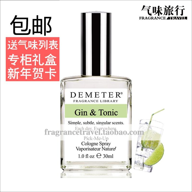 Духи OTHER  Demeter Gin Tonic 30ml