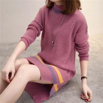 高领套头毛衣女秋冬宽松拼色开衩针织衫打底衫新款潮中长款毛衣裙