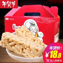 谷道仙烤芙条沙琪玛500g礼盒办公室休闲早餐零食品小吃传统糕点心