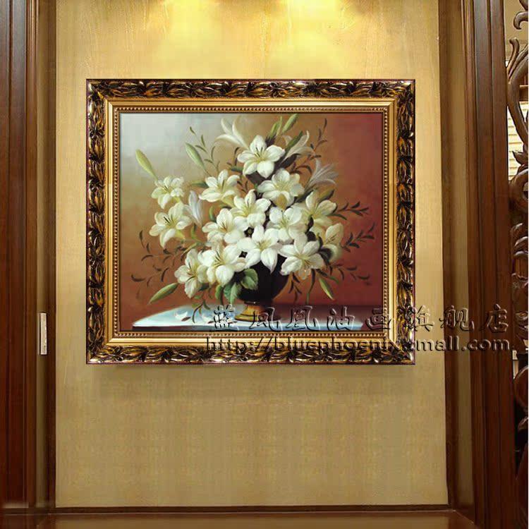 欧式手绘花卉油画 高档有框家居客厅餐厅装饰画【百年好合】壁画