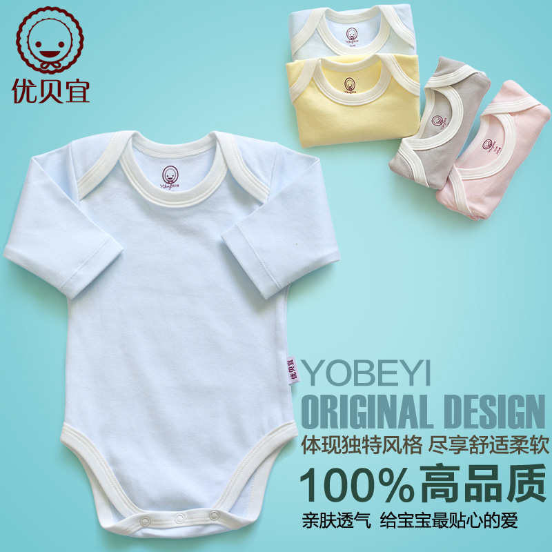 Yobeyi Fashion Solid Long Sleeve Round Collar Soft Cotton Baby Jumpsuits
