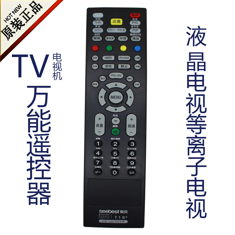 changhong harga tv share the knownledge