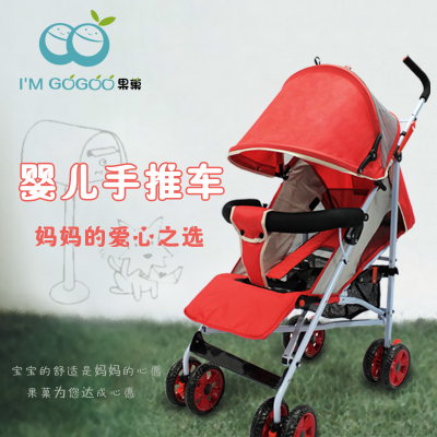 Fruit carts four children baby stroller strollers