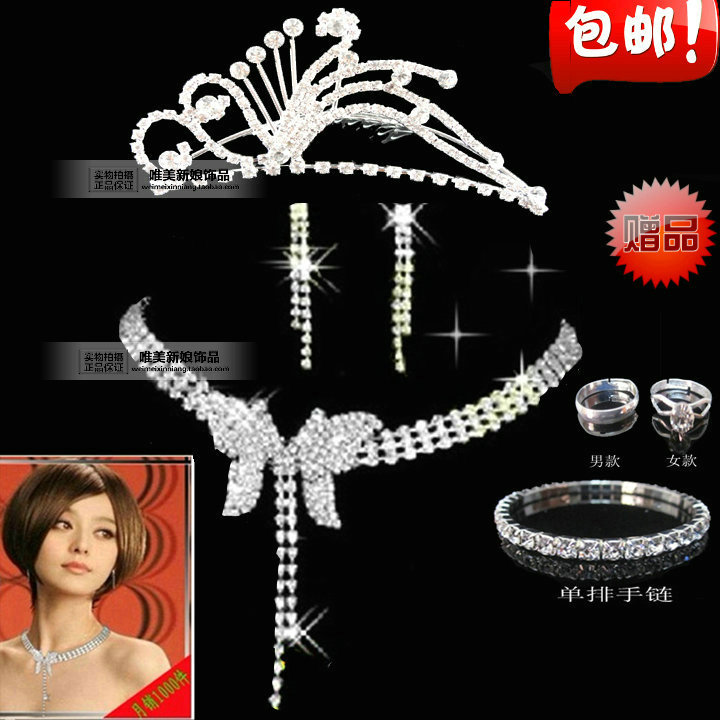 Ожерелье Beautiful jewelry