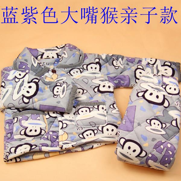 Цвет: Синие и фиолетовые обезьяны
