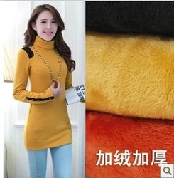 Korean style big size thick high collar slim T -shirts for women