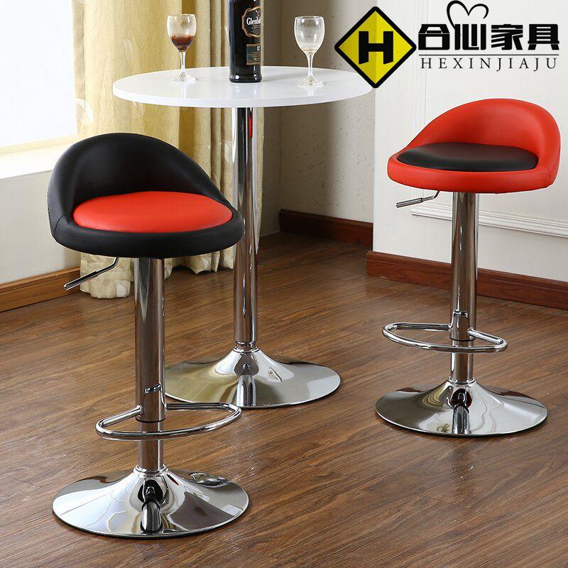 吧台椅升降椅简约酒吧休闲凳高脚凳子前台靠背吧凳收银椅子转椅