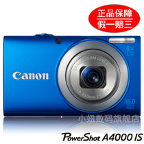   Canon/ PowerShot A4000 IS<span class=H></span><span class=H></span>