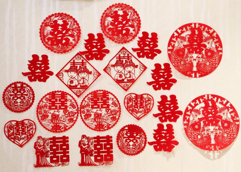 婚庆用品 高档婚房喜字绒布喜字贴18张 窗花喜 喜字剪纸60g