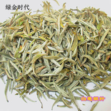 Super white tea Fujian baekho silver needle tea Fuding white tea has selected 100 g tea tea package bulk mail