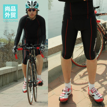 Foreign trade summer sport bike mountain bike compression pants 7 points riding pants pants, shorts in men and equipment