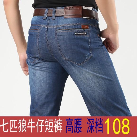 Джинсы мужские The septwolves S022 Тонкая джинсовая ткань 2013