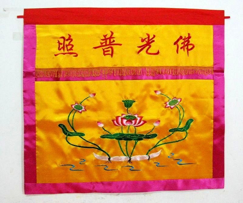 Buddhist temple supplies wholesale embroidery lotus streamers table Wai curtain case cloth / table skirt / transverse / Tai Wai 1 meters