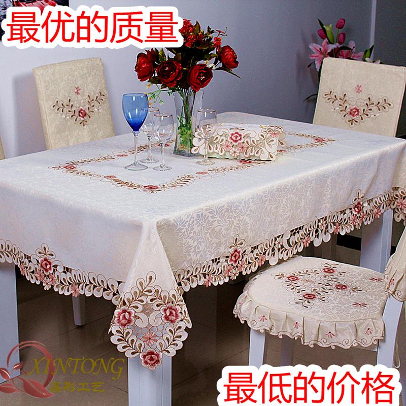 Скатерть Xin Tong 809 6730