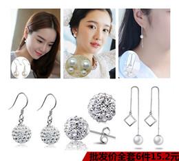 纯银珍珠耳环女学生韩国防过敏盒装耳钉五星耳坠气质长款流苏耳线