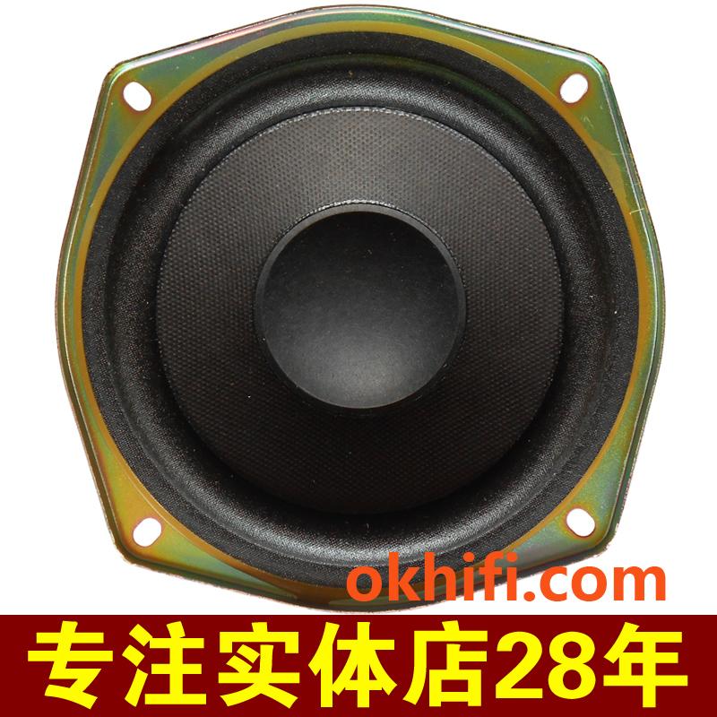 Динамик Японии Aiwa Aiwa 5.5 дюймовый НЧ в HiFi домашней аудио спикер блок Лучший лихорадка