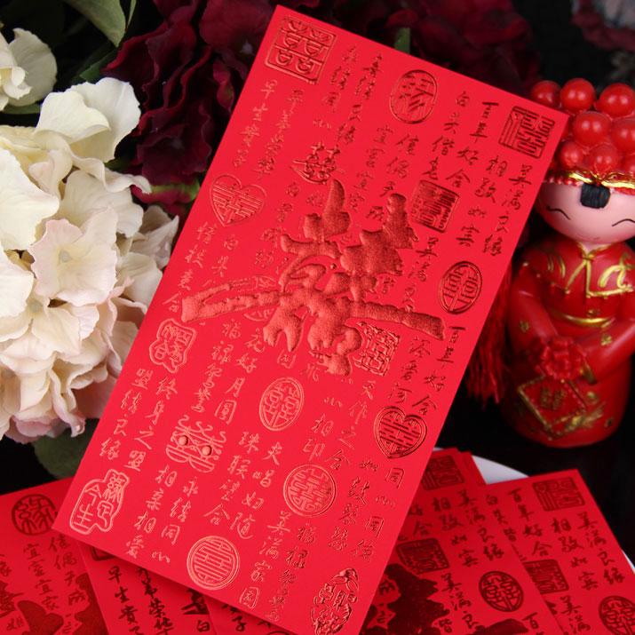 婚庆用品结婚创意定制利是封烫金加厚批发高档个性大号万元红包袋