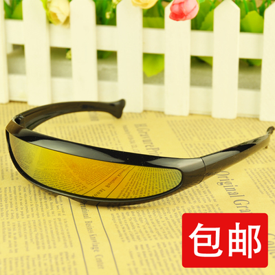 Sunglasses male fashion personality influx of people the word mirror X-Men small windshield frame glasses outdoor sports sunglasses