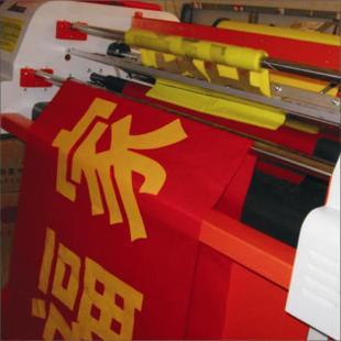 广州印刷红外横幅发货设计制作垂幅竖幅海报高校可开发票快速定制模拟点阵条幅摄像机图片