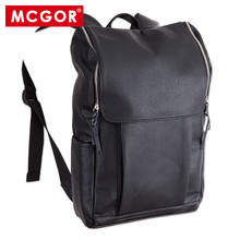 Magellan MCGOR new Korean men's casual shoulder bag backpack schoolbag bag influx of students bag man bag