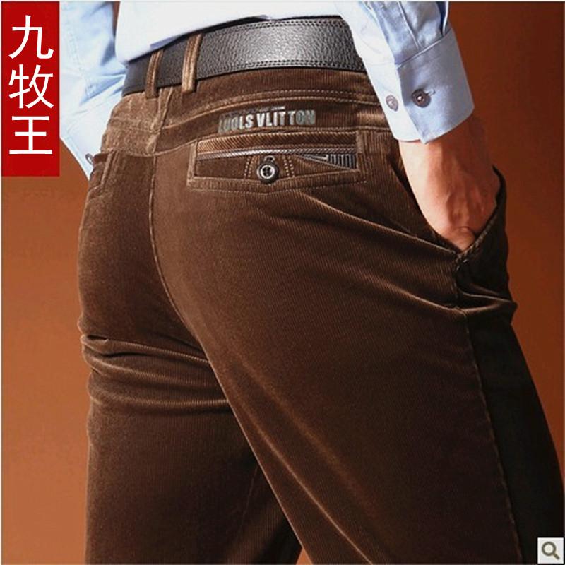 Повседневные брюки Joeone 8911/1