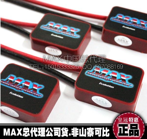 коммутатор   A1 A3 E5 QQ3 TX/MAX