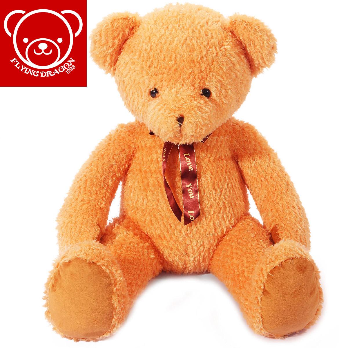 飘飘龙玩偶公仔 大号毛绒玩具 害羞熊 布娃娃 可爱布偶生日礼物女
