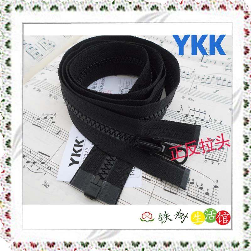 Молния Ykk genuine zipper  YKK DU 75-98cm YKK